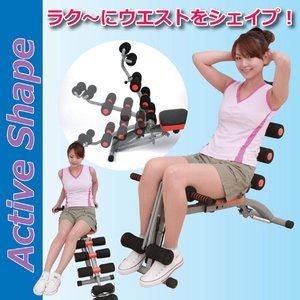 折りたたみフィットネス器具/アクティブ シェイプ 【腹筋マシン】 - 拡大画像
