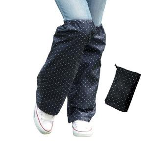 レッグカバー 【フリーサイズ】 撥水加工 収納袋付き (ガーデニング/自転車(雨・水はね対策)/旅行) - 拡大画像