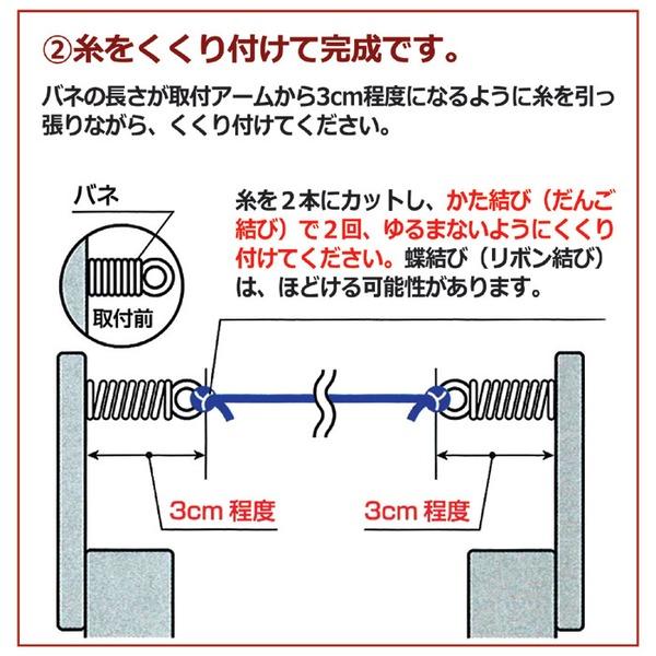 ハトッパー(鳩よけ道具/鳩対策) (アルミ・スチール手すり専用)