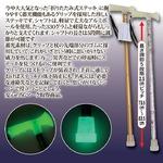 折たたみ式ステッキ 杖ぼたる 【花柄】 蓄光タイプ 長さ5段階調節可 border=