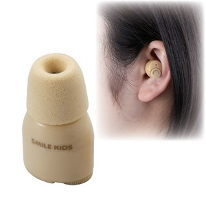 耳にすっぽり集音器3 【左右両耳兼用タイプ】 小型軽量 音量調節ダイヤル付き イヤホンキャップ付き - 拡大画像