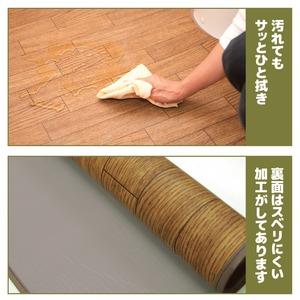 木目調トイレマット 【ワイドロング】 80cm×120cm カット可 日本製 - 拡大画像