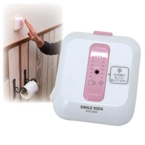トイレの音消しECOメロディ2 - 拡大画像