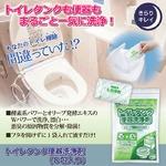 トイレタンク便器洗浄剤(8包入り)