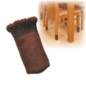 床のキズ防止カバー/椅子脚カバー 【椅子用 4脚分】 伸縮生地タイプ 脚部適応サイズ:周囲約9.5〜17cm 日本製 - 拡大画像