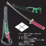 名刀ペーパーナイフ/文房具 【武田信玄モデル】 全長21cm 日本製