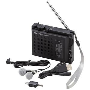 ラジオライト/防災グッズ 【超小型】 スマートフォン充電可 LEDライト 軽量 - 拡大画像