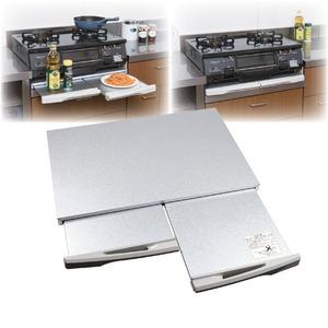 ガスレンジテーブル/補助テーブル 【スライド式】 幅59cm×奥行44cm 簡単設置 - 拡大画像