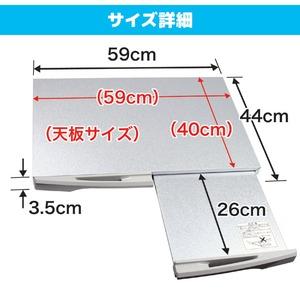 ガスレンジテーブル/補助テーブル 【スライド式】 幅59cm×奥行44cm 簡単設置