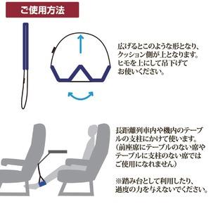 足フィットハンガー/トラベルグッズ 【エコノミー症候群対策】 ベルト:長さ調節可 コンパクト 日本製