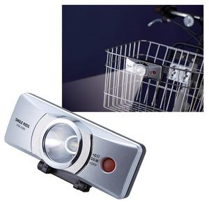 前かごクリップライト/自転車ライト 【自動点灯式】 防水設計 簡単装備 - 拡大画像