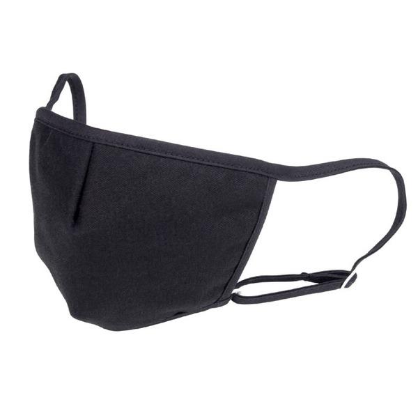 おでかけ ブラックマスク/日用雑貨 【お子さま用】 縦6.5×横9.5cm 立体縫製 手洗い可 ヒモ調節可 日本製