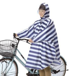 チャリポンチョ/自転車専用雨具 【紺白ボーダー柄】 男女兼用 身長:155〜175cm対応 大型ヒサシ 撥水加工 反射帯 - 拡大画像
