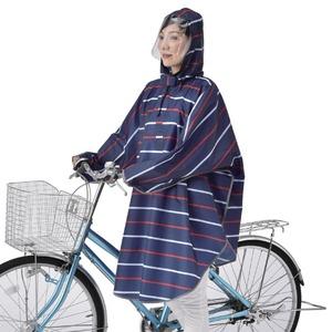 チャリポンチョ/自転車専用雨具 【紺地/赤・白ボーダー柄】 男女兼用 身長:155〜175cm対応 大型ヒサシ 撥水加工 反射帯 - 拡大画像