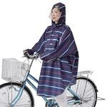 チャリポンチョ/自転車専用雨具 【紺地/赤・白ボーダー柄】 男女兼用 身長:155〜175cm対応 大型ヒサシ 撥水加工 反射帯