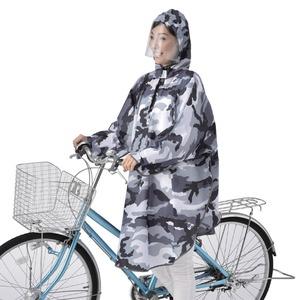 チャリポンチョ/自転車専用雨具 【迷彩柄】 男女兼用 身長:155〜175cm対応 大型ヒサシ 撥水加工 反射帯 - 拡大画像
