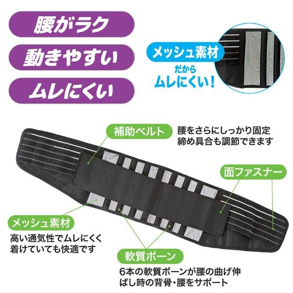 しっかり腰ベルト ワイド L/XL 78〜108cm