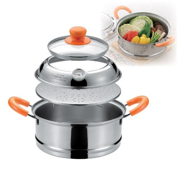 ヘルシー低温蒸し鍋/蒸し調理器 【IH対応】 21-0ステンレス製 温度計付き 日本製