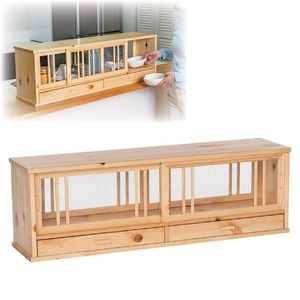 木製キッチンカウンター上 収納棚 90cm