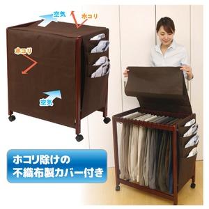 木製スラックスワゴン(シャツポケット付)