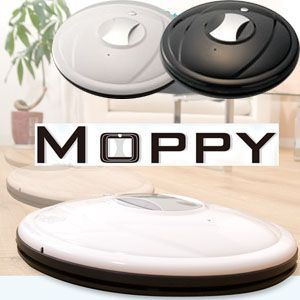 フローリング用お掃除ロボット『モッピー(MOPPY)』 ブラック - 拡大画像