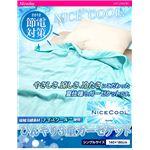 接触冷感ナイスクール素材使用ひんやり3重ガーゼケット シングルサイズ ブルー
