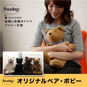 fashy(ファシー)オリジナルベアー・ボビー(NT) ダークブラウン - 拡大画像