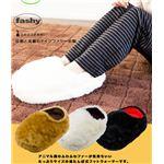 fashy(ファシー)社製 アニマルフットウォーマー(湯たんぽ)アルパカ ホワイト