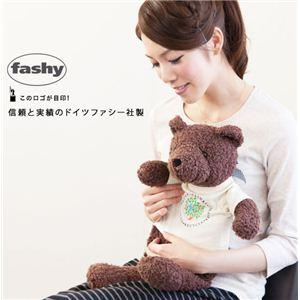 fashy(ファシー)社製 MOTTAINAI ベアー湯たんぽ(NT) ダークブラウン - 拡大画像