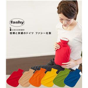 fashy(ファシー)社製 MOTTAINAI 湯たんぽ(NT) レッド - 拡大画像