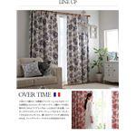 IN-FA-LA 北欧デザインカーテンシリーズ(TEIJA BRUHN)FOREST 遮光カーテン2枚組(遮熱・保温・形状記憶) 100×135cm ブルー