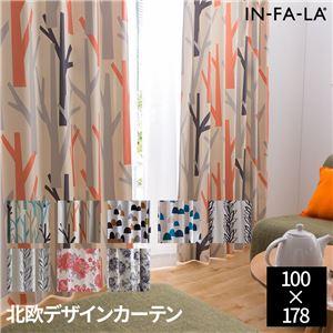 IN-FA-LA 北欧デザインカーテンシリーズ(TEIJA BRUHN)KULLE 遮光カーテン2枚組(遮熱・保温・形状記憶) 100×178cm ブルー