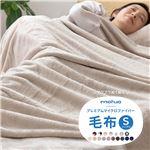 mofua プレミアムマイクロファイバー毛布 シングル グレー