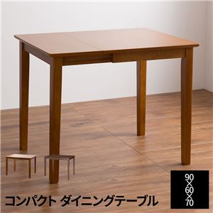 コンパクト片バタダイニングテーブル ライトブラウン