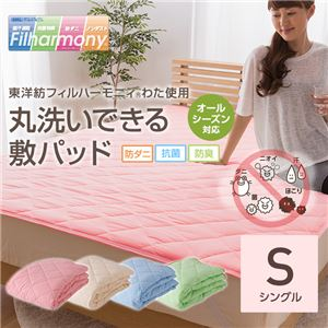 mofua natural 防ダニ・抗菌防臭 丸洗いできる綿100%敷パッド(東洋紡フィルハーモニィ(R)わた使用) シングル ピンク - 拡大画像