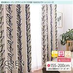 窓を飾るカーテン インファラ GREN(グレン) 遮光2級 遮熱 保温 (AL) 幅100cm×丈190cm(2枚組) グリーン