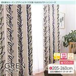 窓を飾るカーテン インファラ GREN(グレン) 遮光2級 遮熱 保温 (AL) 幅100cm×丈250cm(2枚組) グリーン