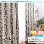 窓を飾るカーテン インファラ GREN(グレン) 遮光2級 遮熱 保温 (AL) 幅150cm×丈180cm(2枚組) グリーン