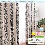 窓を飾るカーテン インファラ GREN(グレン) 遮光2級 遮熱 保温 形態安定 (AL) 幅200cm×丈195cm(1枚) ブルー