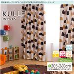 窓を飾るカーテン インファラ KULLE(キュレ) 遮光2級 遮熱 保温 形態安定 (AL) 幅200cm×丈260cm(1枚) ブラウン