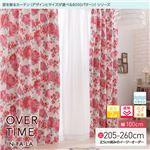 窓を飾るカーテン インファラ OVER TIME(オーバータイム) 遮光2級 遮熱 保温 形態安定 (AL) 幅100cm×丈205cm(2枚組) ピンク