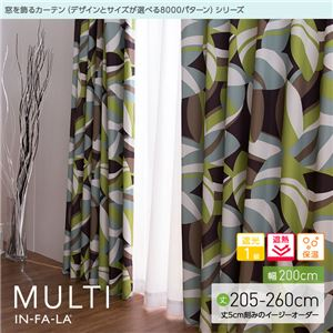 窓を飾るカーテン(デザインとサイズが選べる8000パターン)インファラ MULTI(マルチ) 遮光1級 遮熱 保温 (HZ) 幅200cm×丈210cm(1枚) グリーン - 拡大画像
