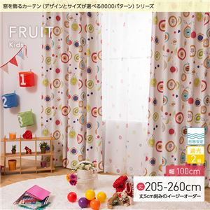 窓を飾るカーテン キッズ 子供部屋 FRUIT(フルーツ) 遮光2級 形態安定 (AL) 幅100cm×丈205cm(2枚組) オレンジ - 拡大画像
