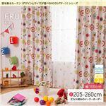 窓を飾るカーテン キッズ 子供部屋 FRUIT(フルーツ) 遮光2級 形態安定 (AL) 幅100cm×丈205cm(2枚組) オレンジ