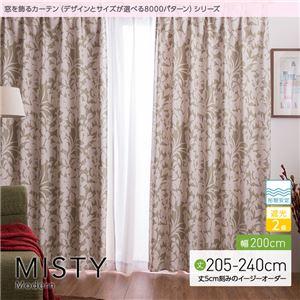 窓を飾るカーテン(デザインとサイズが選べる8000パターン)モダン MISTY(ミスティ) 遮光2級 形態安定 (AL) 幅200cm×丈230cm(1枚) グリーン - 拡大画像