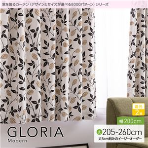 窓を飾るカーテン モダン GLORIA(グロリア) 遮光2級 (AL) 幅200cm×丈250cm(1枚) ブラック - 拡大画像