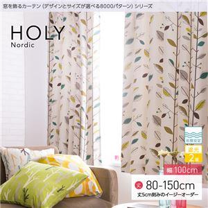 窓を飾るカーテン 北欧デザイン HOLY(ホリー) 遮光2級 形態安定 (AL) 幅100cm×丈120cm(2枚組) グリーン - 拡大画像