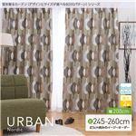 窓を飾るカーテン 北欧デザイン URBAN(アーバン) 遮光2級 形態安定 (AL) 幅200cm×丈260cm(1枚) ブラウン