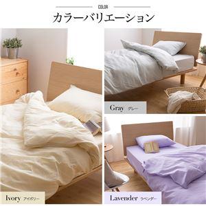 綿100%布団カバー4点セット(ベッド用) ダブルロング ネイビー