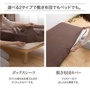 綿100%布団カバー4点セット(ベッド用) ダブルロング ラベンダー